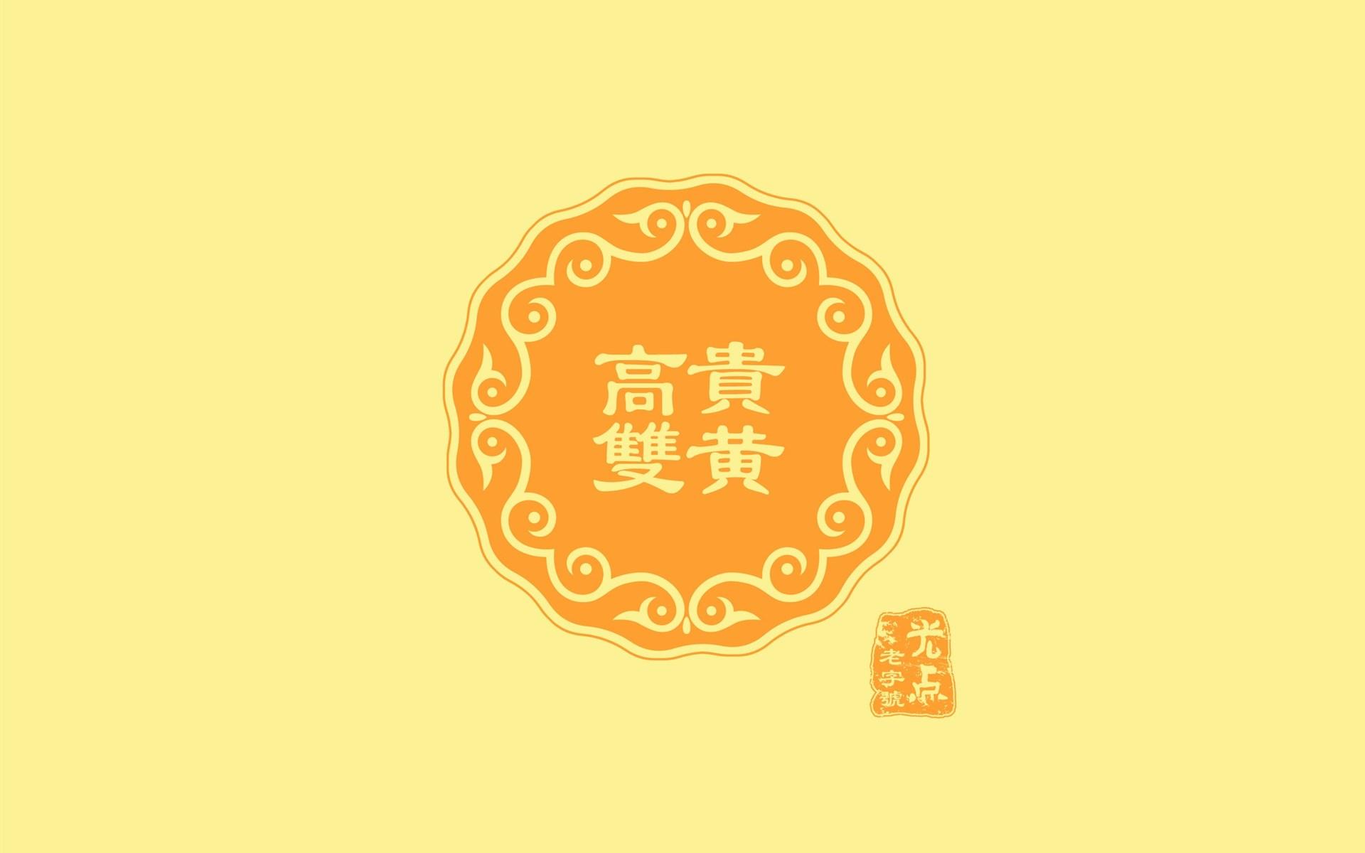 中秋月饼图片第一辑PPT背景图片免费下载是由PPT宝藏(www.pptbz.com)会员zengmin上传推荐的节日PPT背景图片, 更新时间为2016-09-22,素材编号103168。 月饼内馅多采用植物性原料种子,如核桃仁、杏仁、芝麻仁、瓜子、山楂、莲蓉、红小豆、枣泥等,对人体有一定的保健作用。植物性的种子含不饱和脂肪酸高,以油酸、亚油酸居多,对软化血管防止动脉硬化有益;含矿物质,有利于提高免疫力,预防儿童锌缺乏、缺铁贫血;莲子、红小豆、芝麻含钾很高,置换细胞内钠盐排出,营养心肌、调节血压;从中医角
