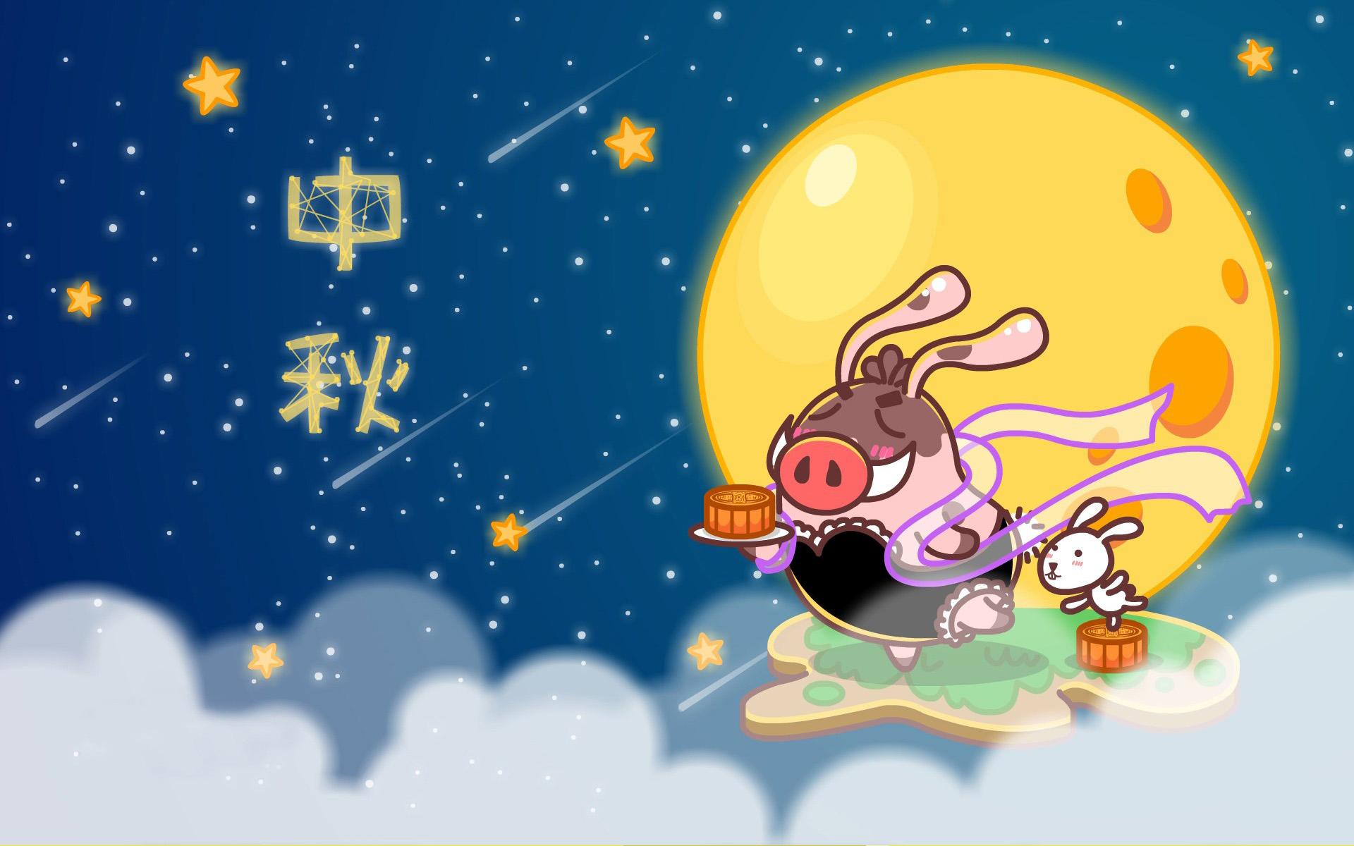 中秋节卡通ppt背景图片下载