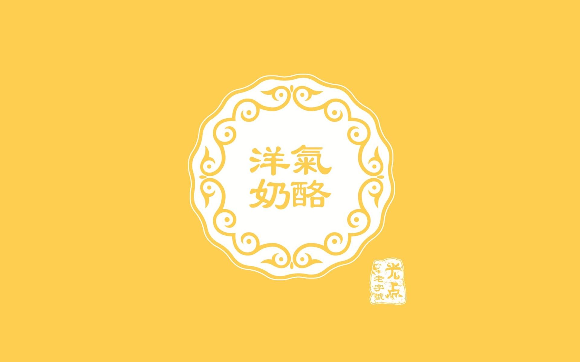 中秋节搞笑文字月饼纸第一辑ppt背景图片下载