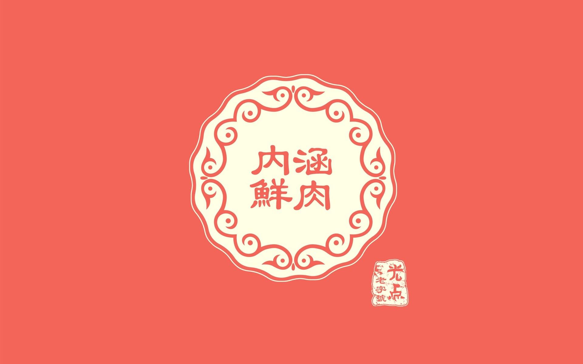 中秋节搞笑月饼第一辑PPT背景图片免费下载是由PPT宝藏(www.pptbz.com)会员zengmin上传推荐的节日PPT背景图片, 更新时间为2016-09-22,素材编号103167。 月饼是古代中秋祭拜月神的供品,沿传下来,便形成了中秋吃月饼的习俗。月饼在中国有着悠久的历史。据史料记载,早在殷、周时期,江、浙一带就有一种纪念太师闻仲的边薄心厚的 太师饼,此乃中国月饼的始祖。汉代张骞出使西域时,引进芝麻、胡桃,为月饼的制作增添了辅料,这时便出现了以胡桃仁为馅的圆形饼,名曰胡饼。 据说起源于