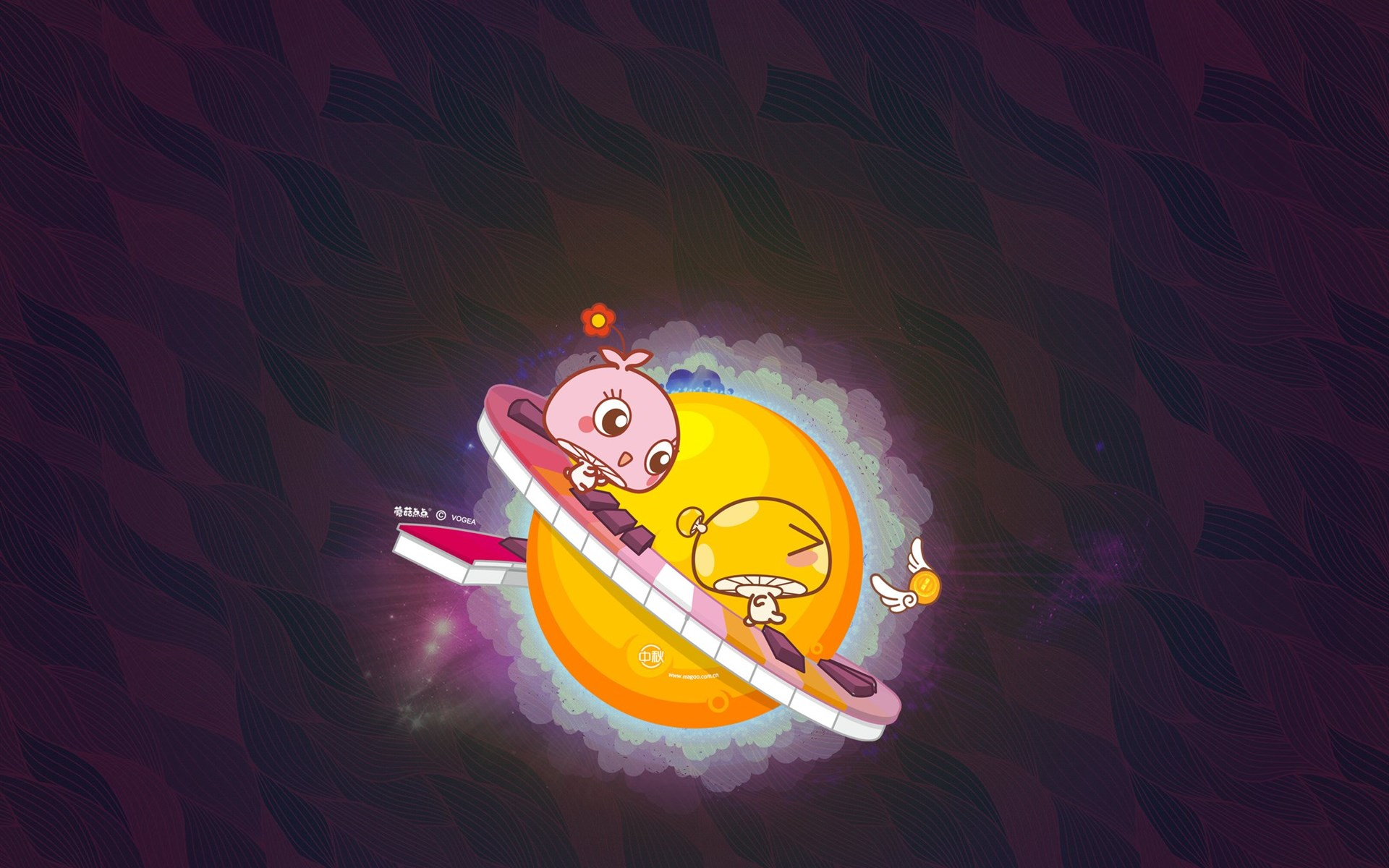 中秋节蘑菇点点主题卡通ppt背景图片下载_幻灯片模板