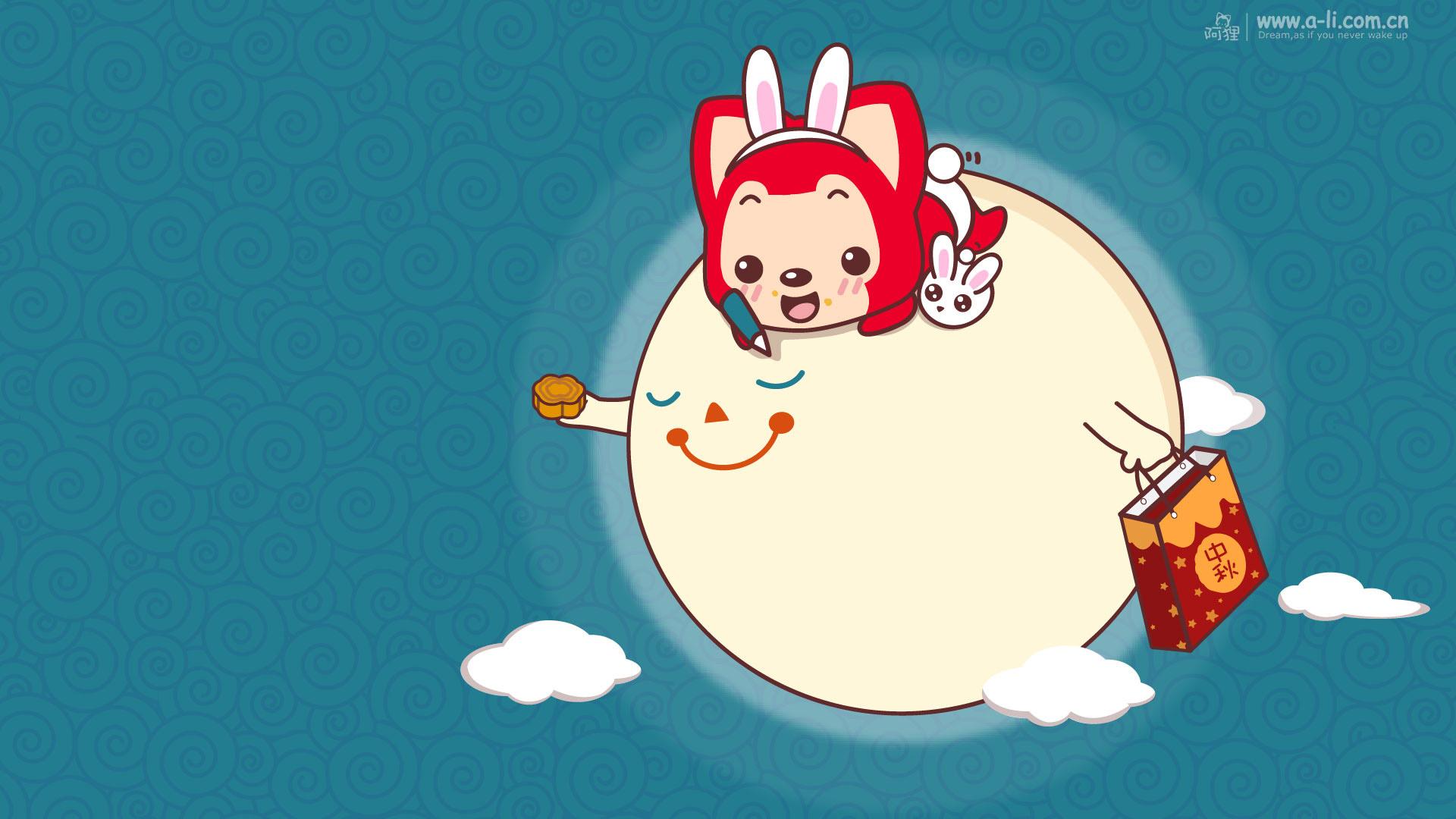 中秋节阿狸月饼卡通可爱ppt背景图片下载