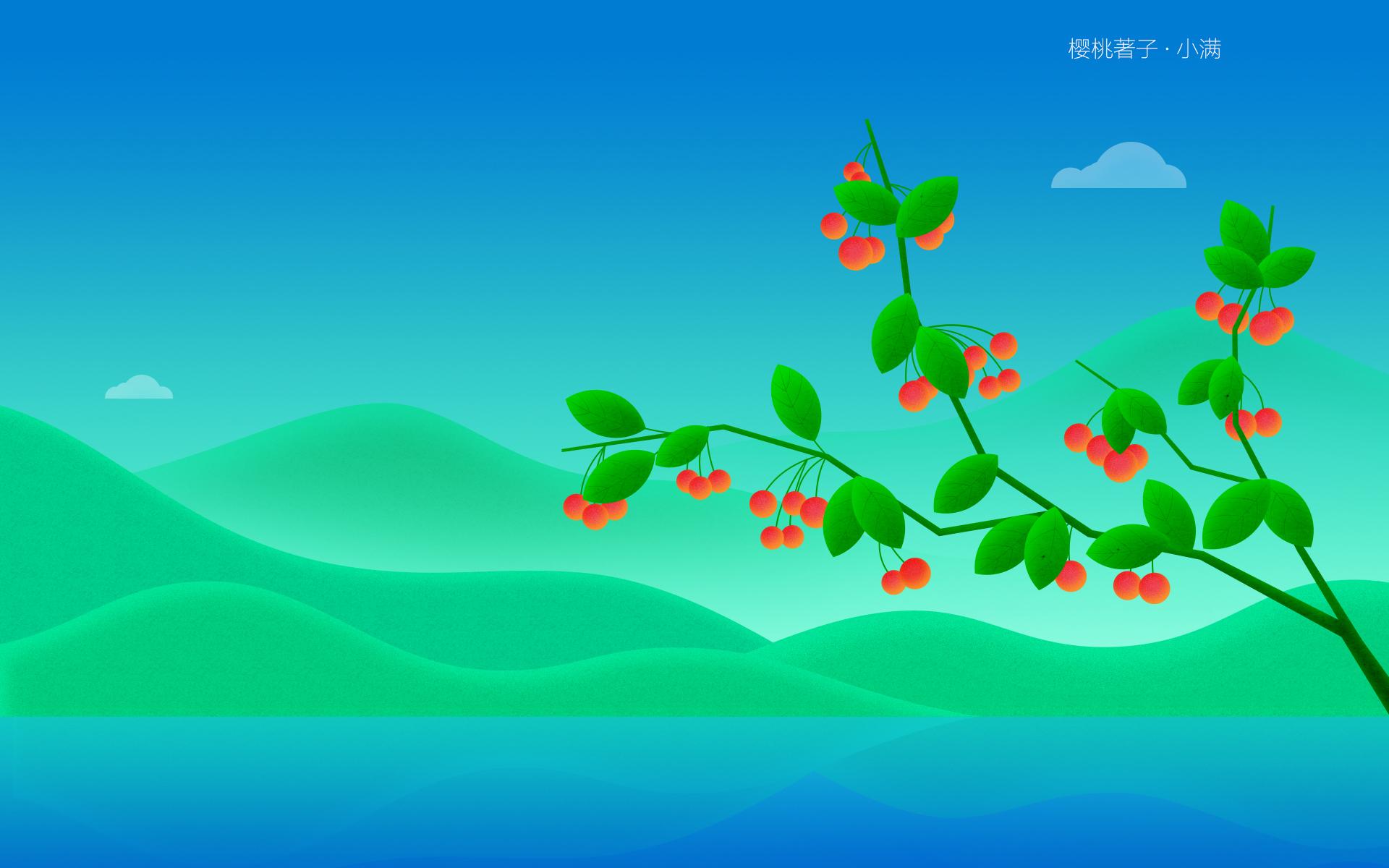 """二十四节气唯美高清小满PPT背景图片免费下载是由PPT宝藏(www.pptbz.com)会员zengmin上传推荐的节日PPT背景图片, 更新时间为2017-01-11,素材编号118670。 小满,是二十四节气之一,每年5月20-22日之间,太阳到达黄经60时开始。《月令七十二候集解》:四月中,小满者,物至于此小得盈满。 这时中国北方夏熟作物子粒逐渐饱满,早稻开始结穗,在禾稻上始见小粒的谷实、满满的,南方进入夏收夏种季节。 南方地区:""""小满大满江河满""""反映了这一地区降雨多、雨量大"""