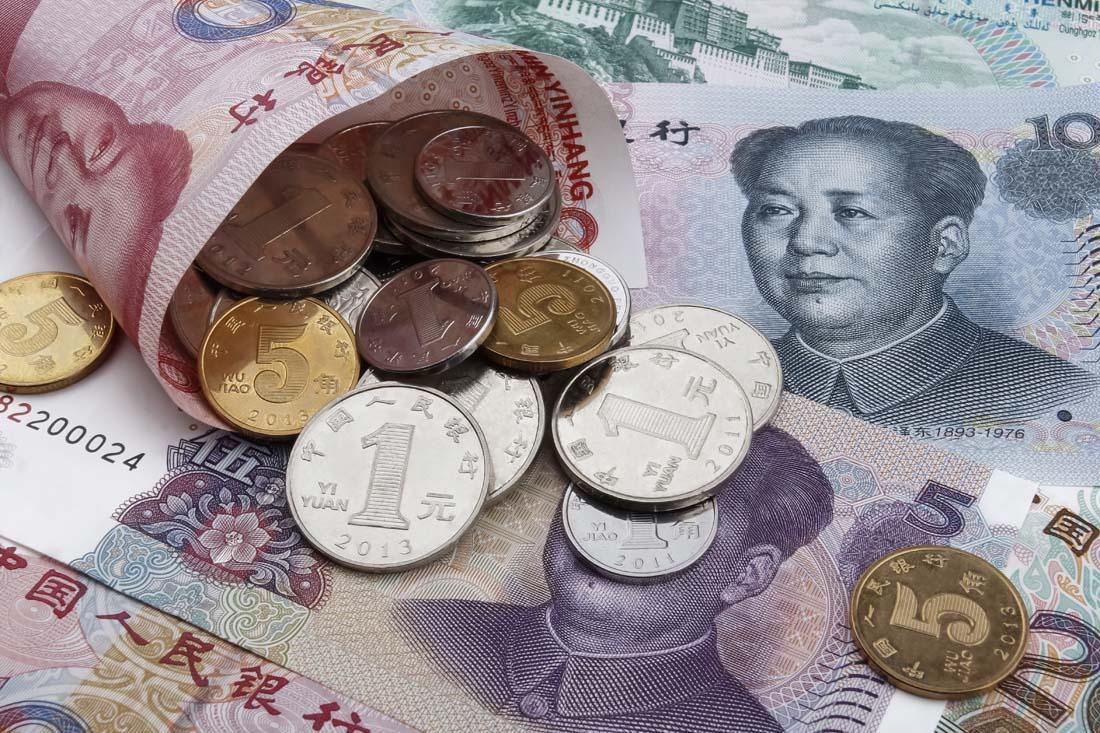 人民币与硬币ppt背景图片下载