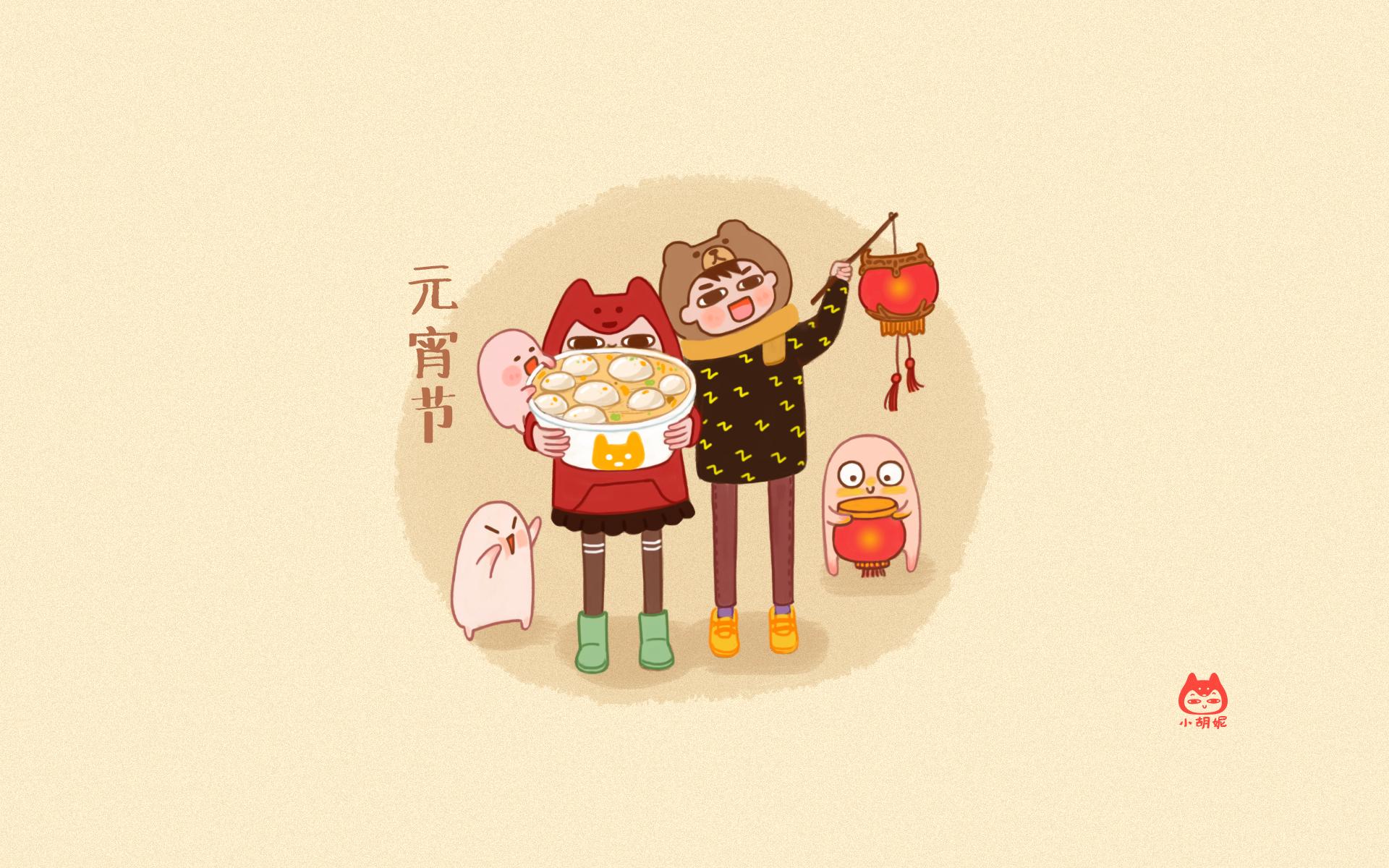 """传统新年除夕风俗手绘元宵节PPT背景图片免费下载是由PPT宝藏(www.pptbz.com)会员zengmin上传推荐的简约PPT背景图片, 更新时间为2017-01-20,素材编号120300。 农历正月十五元宵节,又称为上元节,是中国汉族和部分兄弟民族的传统节日之一,在2000多年前的秦朝就有了。汉文帝时,下令将正月十五定为元宵节。 传说元宵节是汉文帝时为纪念""""平吕""""而设。汉高祖刘邦死后,吕后之子刘盈登基元宵节为汉惠帝。惠帝生性懦弱,优柔寡断,大权渐渐落在吕后手中.汉惠帝病死"""