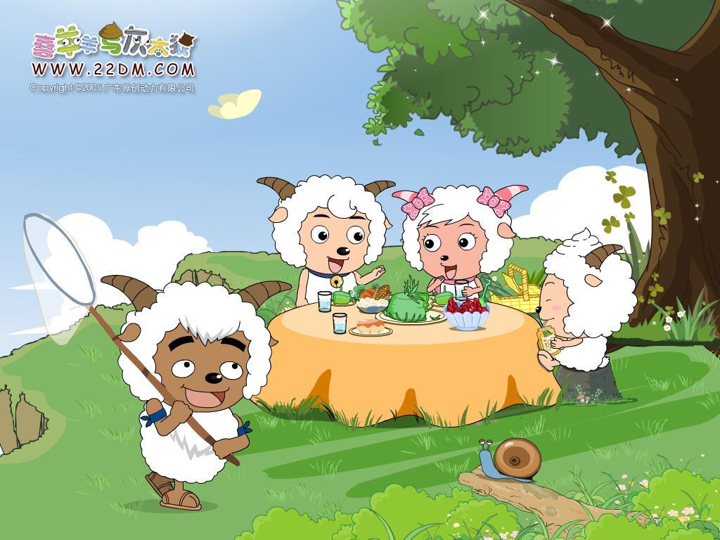 动漫壁纸之喜羊羊与灰太狼小羊们的聚餐ppt背景图片下载