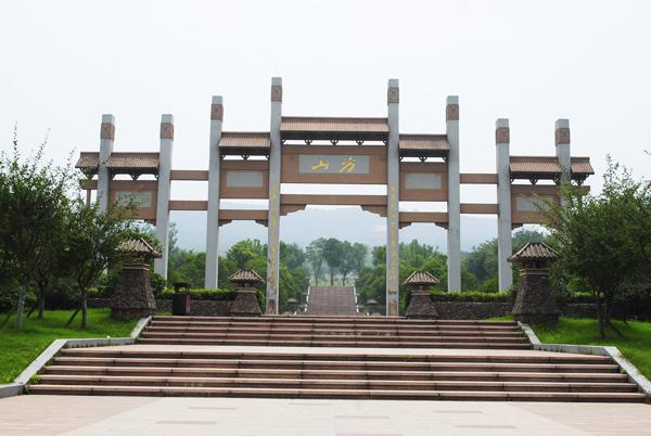 南京方山景区ppt背景图片下载