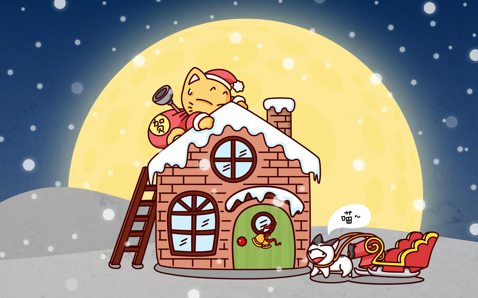 可爱圣诞节卡通ppt背景图片下载