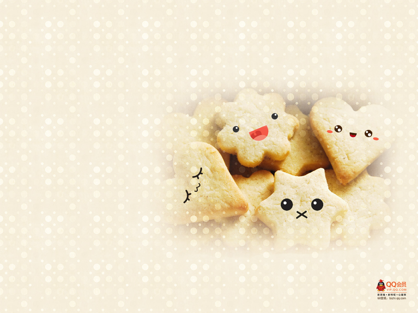 简约ppt背景图片 > 可爱小饼干ppt背景图片  上一页:卡哇伊之迷你甜点