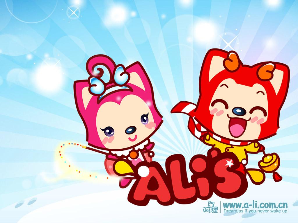 可爱阿狸和他的女朋友桃子ppt背景图片下载