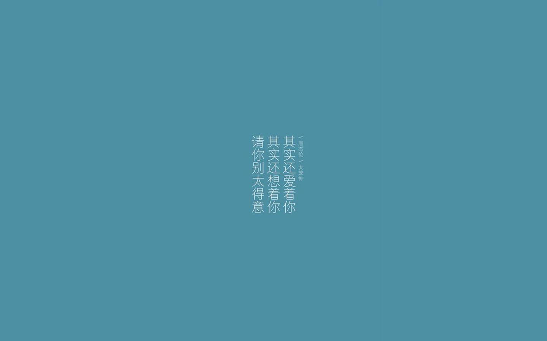 周杰伦《大笨钟》唯美歌词文字纯色背景ppt背景图片下载