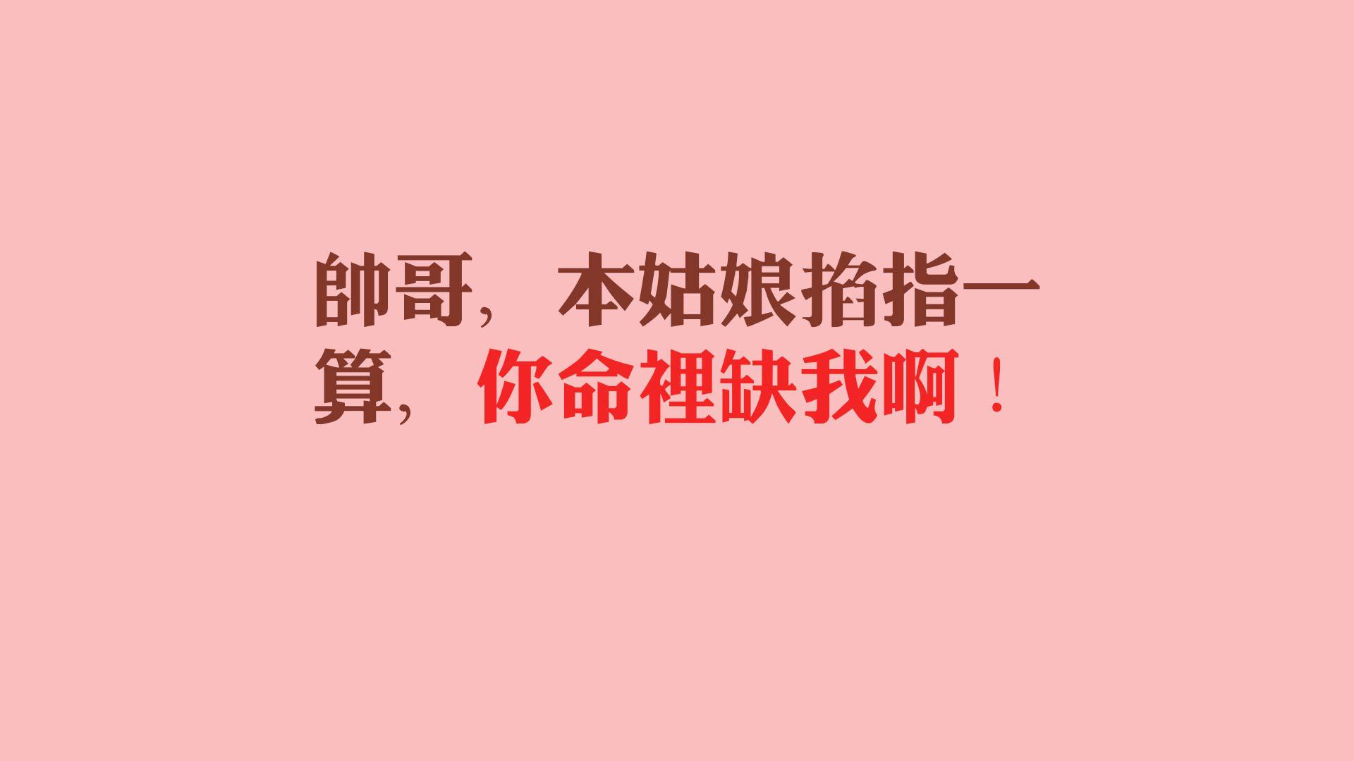 唯美非主流文字控帅哥ppt背景图片下载