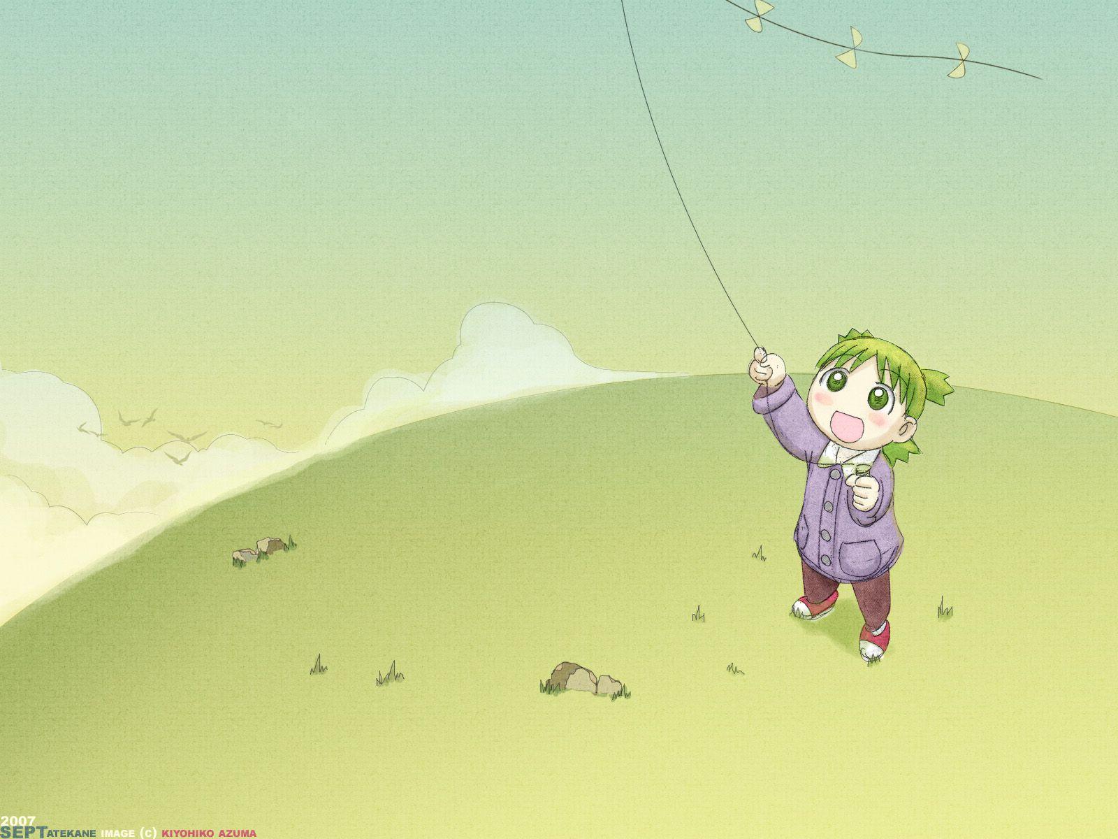 四叶妹妹可爱卡通ppt背景图片下载