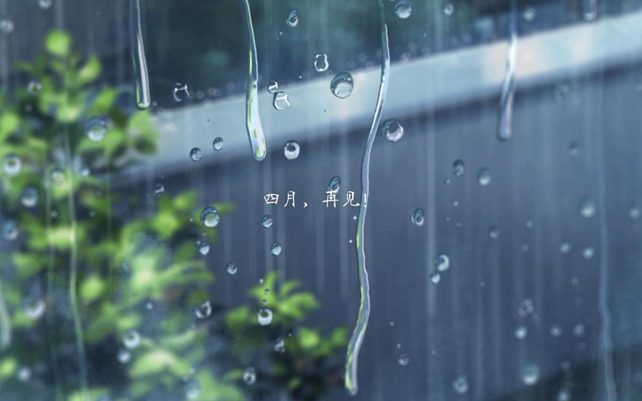 四月再见清新文字ppt背景图片下载_幻灯片模板免费下载