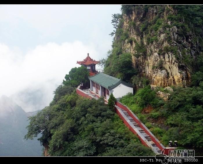 圣莲山风景度假区ppt背景图片下载