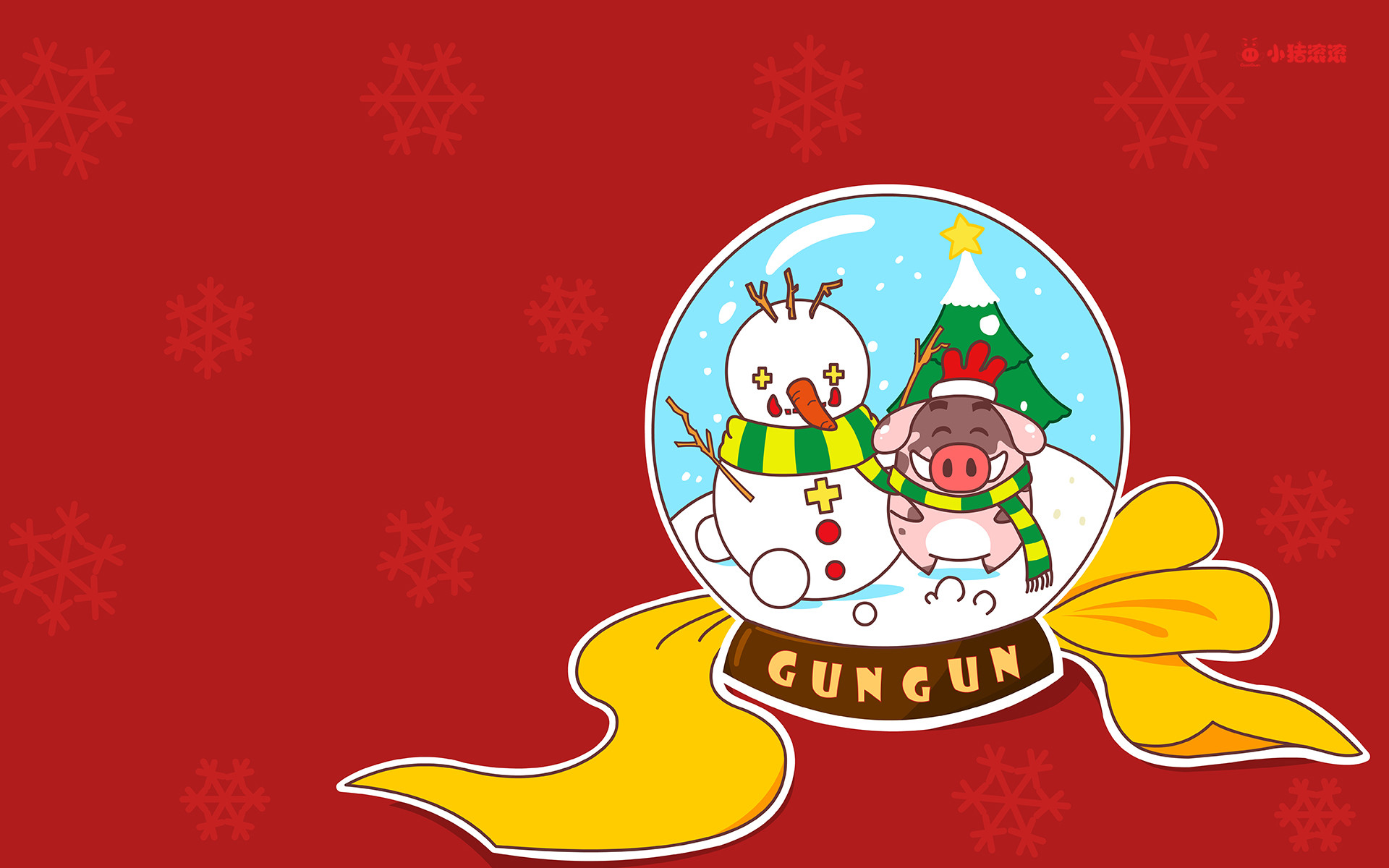 小猪滚滚圣诞节ppt背景图片下载