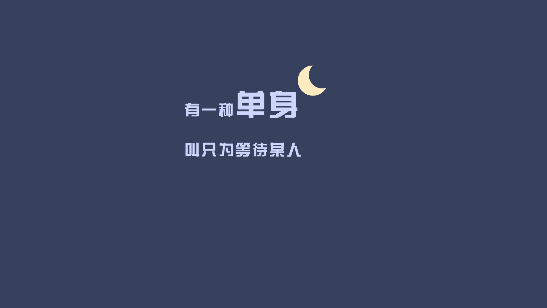 情人节简约爱情箴言ppt背景图片下载