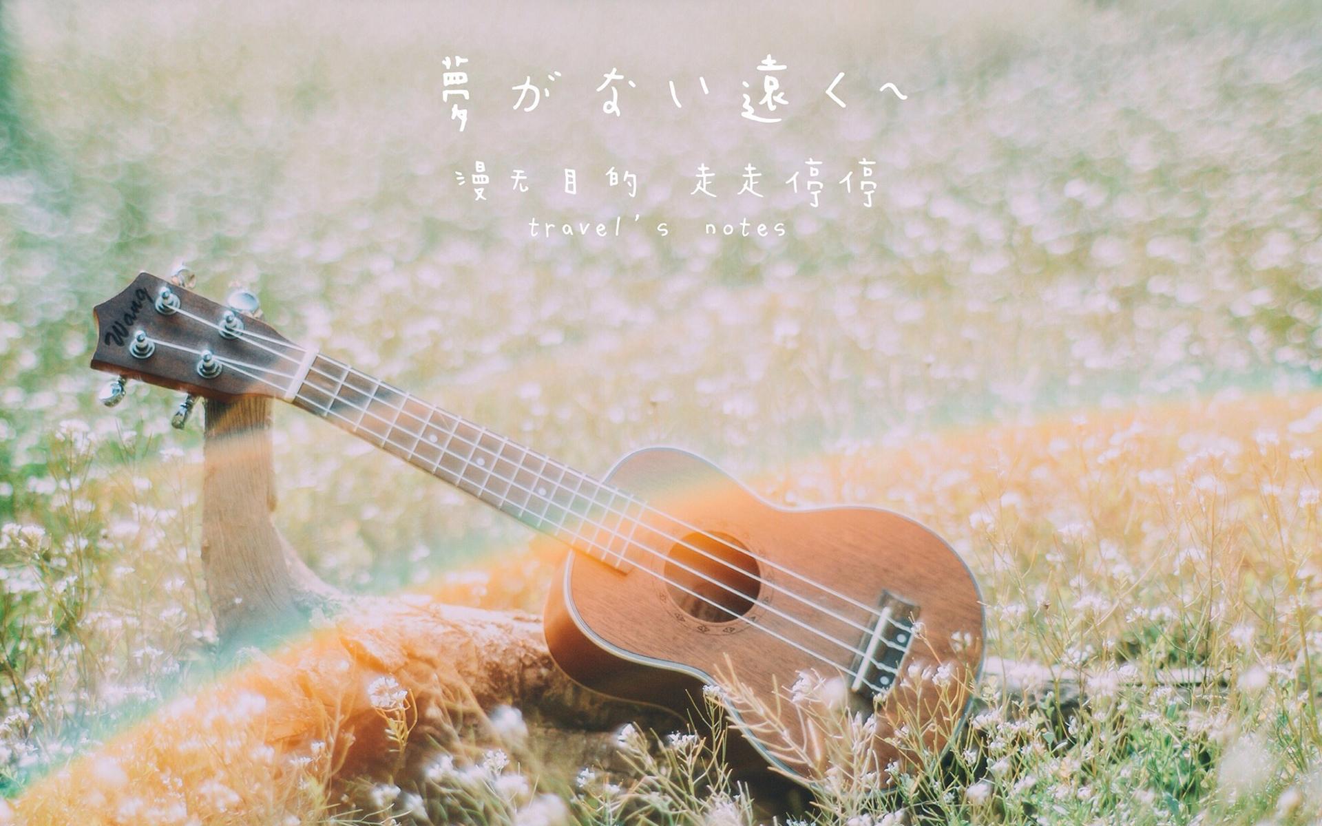 文艺小清新吉他ppt背景图片下载_幻灯片模板免费下载