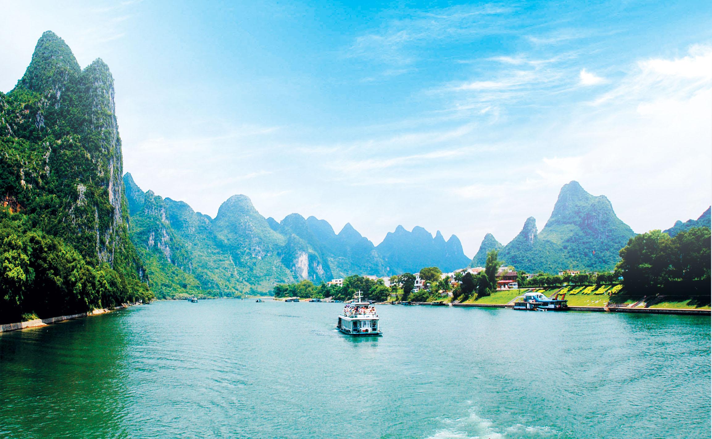 桂林ppt背景图片下载图片
