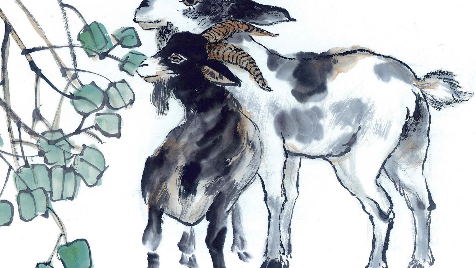水墨画十二生肖羊ppt背景图片下载