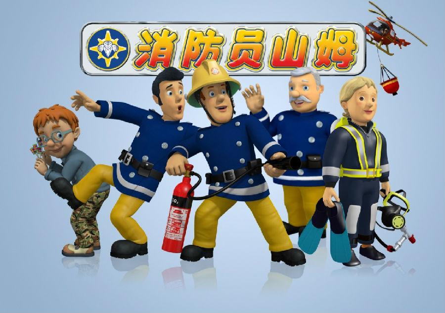 消防员山姆PPT背景图片免费下载是由PPT宝藏(www.pptbz.com)会员zengmin上传推荐的卡通PPT背景图片, 更新时间为2016-10-09,素材编号105220。 《消防员山姆》又称《小小救生队》是HIT公司旗下风靡全球的儿童安全教育动画,1986年播出以来,受到全世界儿童和家长的热烈追捧!多年来,在全球100多个国家多次播出,长久不衰。1986起在全球100多个国家热播至今;英国最受欢迎的三部学龄前儿童电视节目之一;主角山姆已成为世界上最知名的学龄前卡通品牌之一。 《消防员山姆》是一部