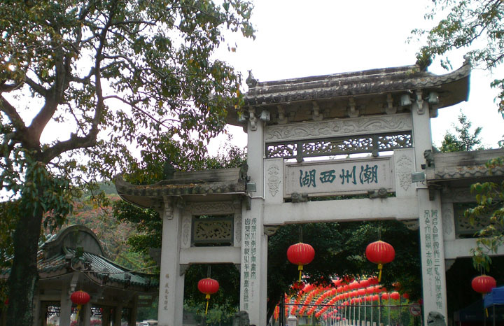 潮州西湖ppt背景图片下载