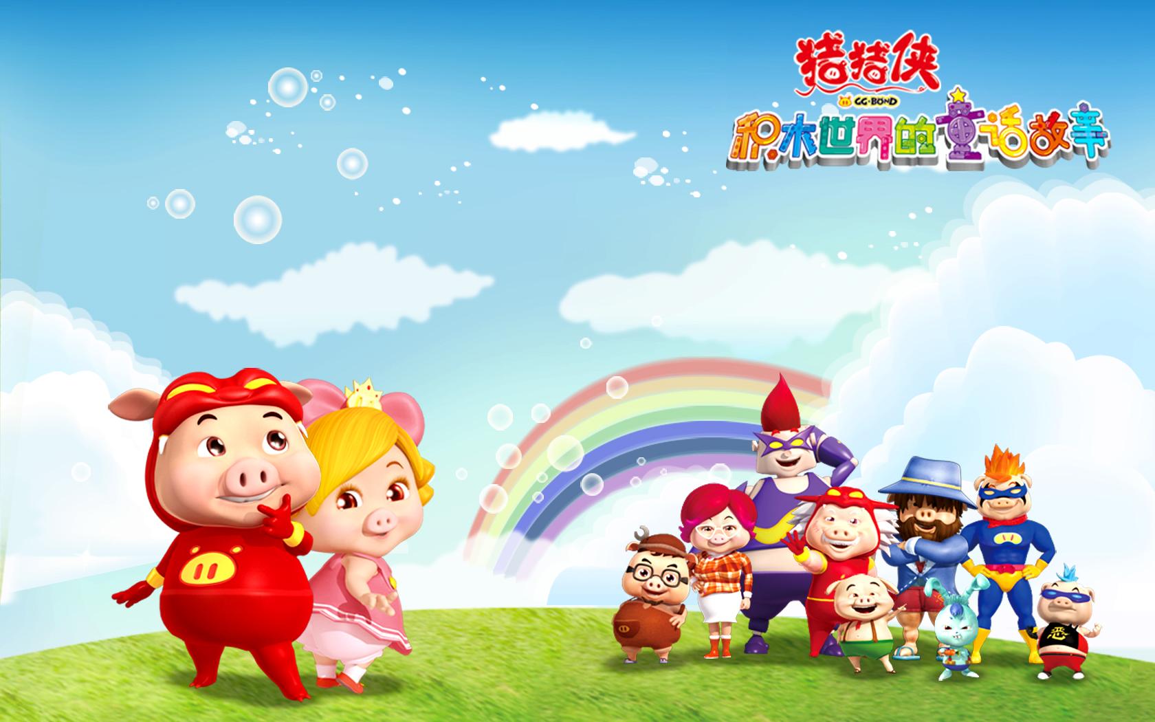 猪猪侠之积木世界的童话故事ppt背景图片下载图片