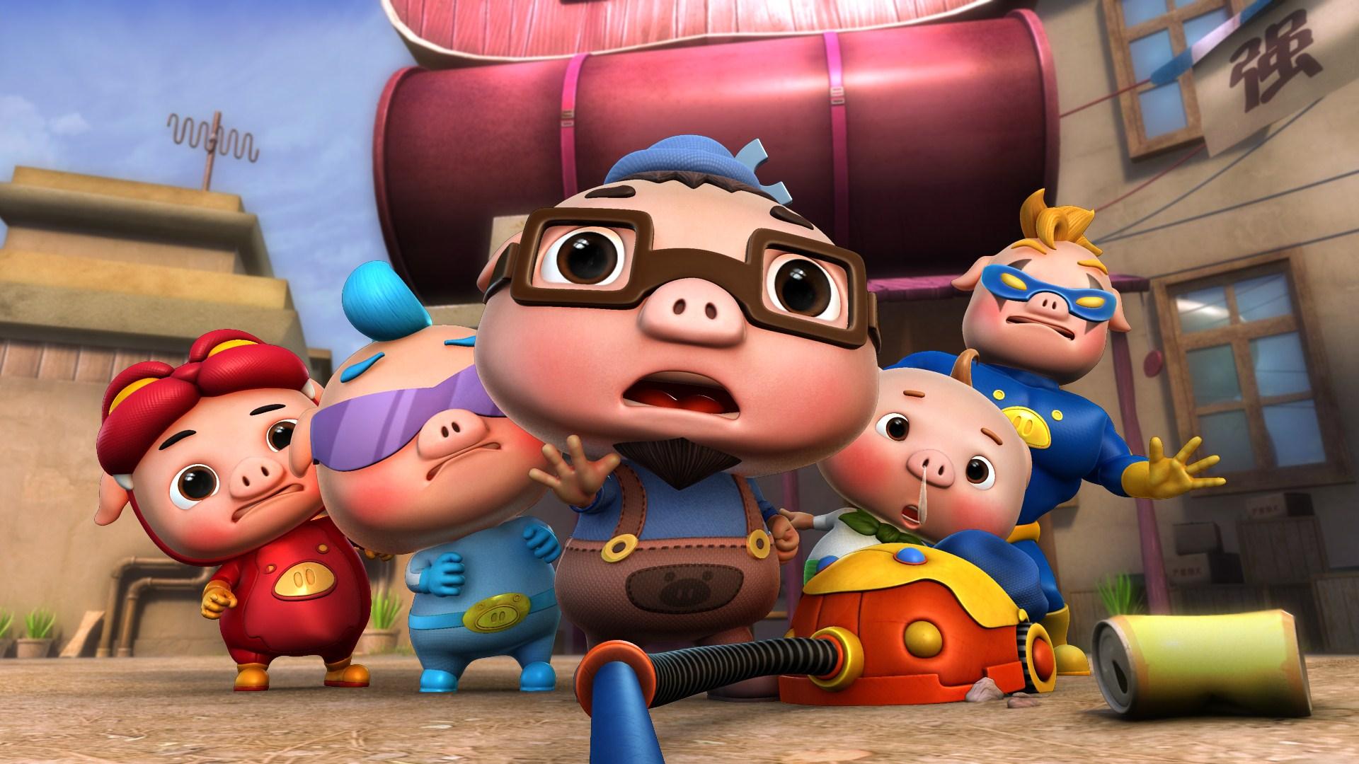 猪猪侠ppt背景图片下载