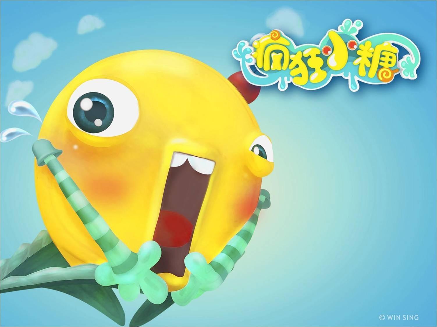 疯狂小糖PPT背景图片免费下载是由PPT宝藏(www.pptbz.com)会员zengmin上传推荐的卡通PPT背景图片, 更新时间为2016-10-05,素材编号104704。 《疯狂小糖》是中国首部由儿童主导创作的动画作品。由广东美术馆艺术培训中心的儿童们负责创意,广东咏声文化传播有限公司与深圳市航都文化产业投资有限公司的专业动画团队协同创作的3D动画片。被网友指出,该动画语言动作场面与美国动漫《海绵宝宝》神同步,并有多处设定抄袭其美漫而被人们所诟病。 在神奇的梦想糖果罐里,没有什么是不可能的,什么梦