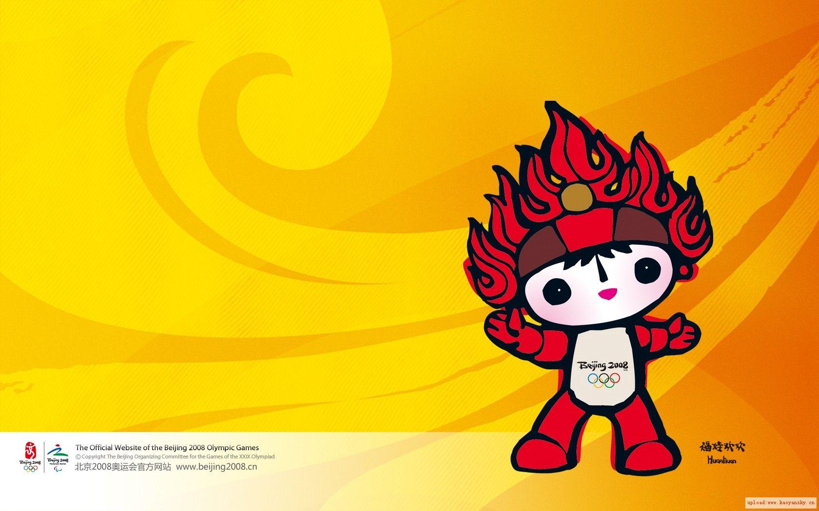 福娃欢欢PPT背景图片免费下载是由PPT宝藏(www.pptbz.com)会员zengmin上传推荐的卡通PPT背景图片, 更新时间为2016-11-14,素材编号111352。 福娃欢欢,是福娃中的大哥哥。他是一个火娃娃,象征奥林匹克圣火。他代表奥林匹克五环中红色的一环,其灵感来源于中国传统火纹图案和敦煌壁画中的火焰纹样。是北京2008年第29届奥运会吉祥物之一。 雄性;2006年8月14日出生;母亲公主;初生体重192.