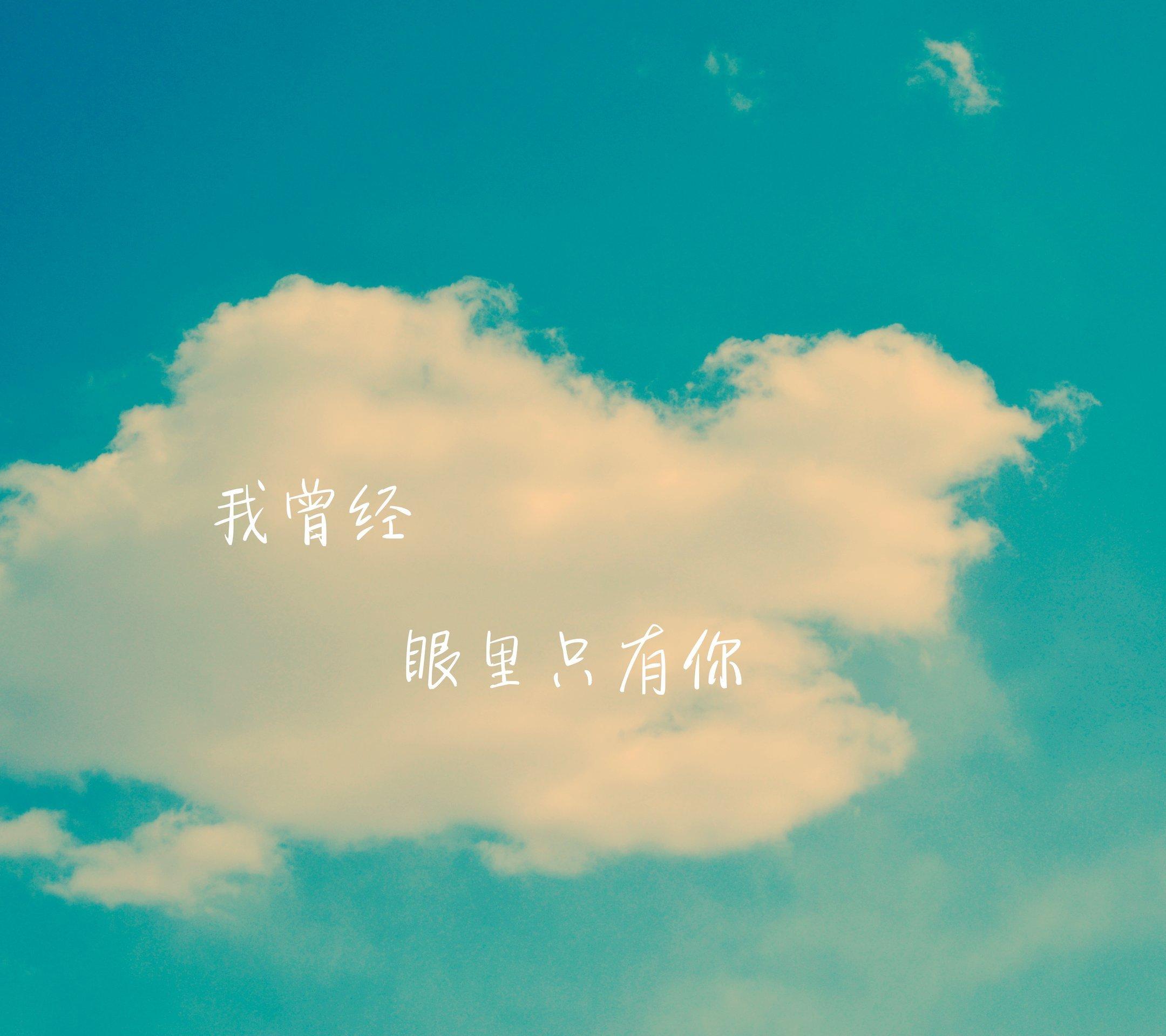 背景 壁纸 风景 天空 桌面 2160_1920