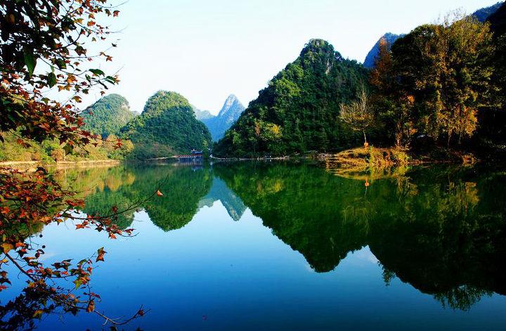 壁纸 风景 山水 摄影 桌面 720_471