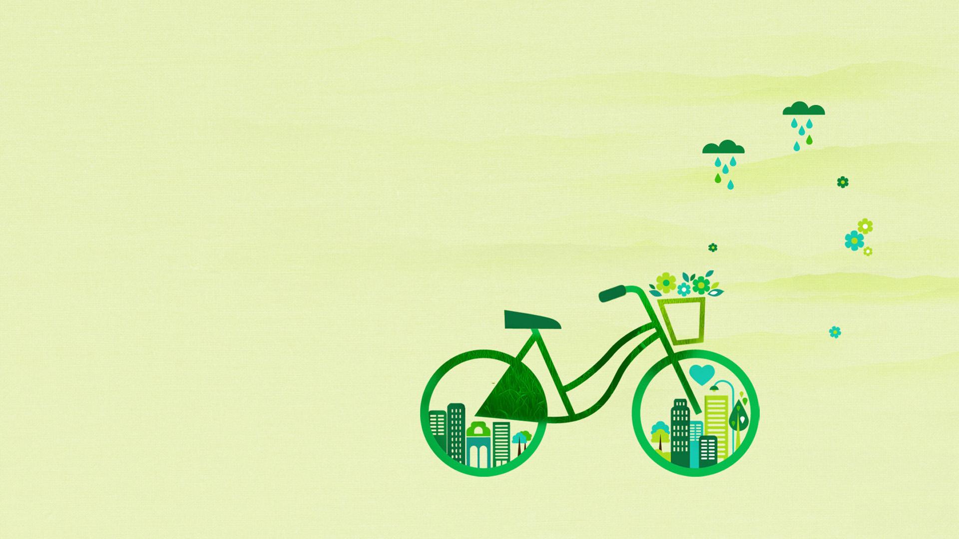 绿色旅行简约低碳环保ppt背景图片下载