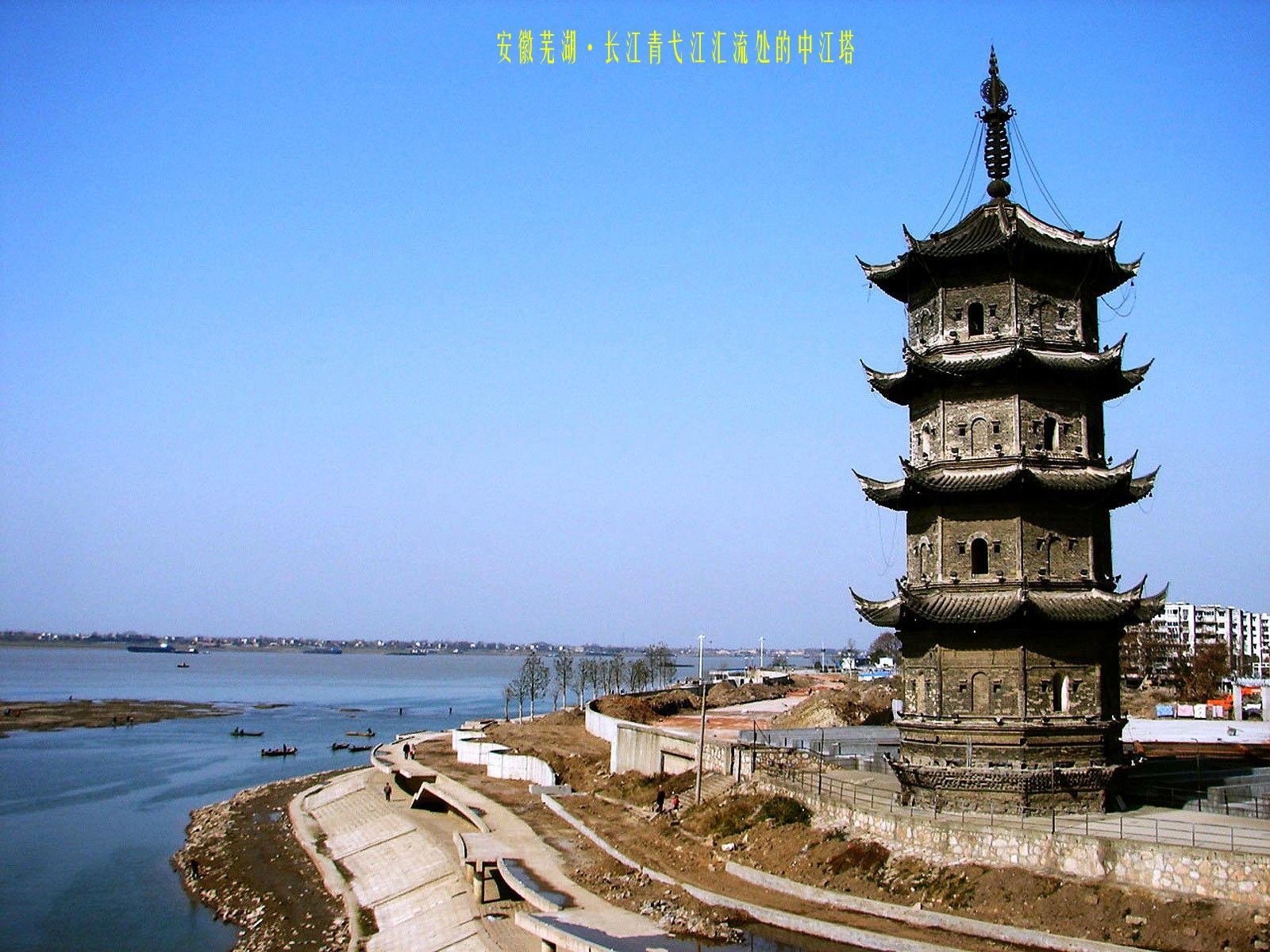 芜湖市ppt背景图片下载