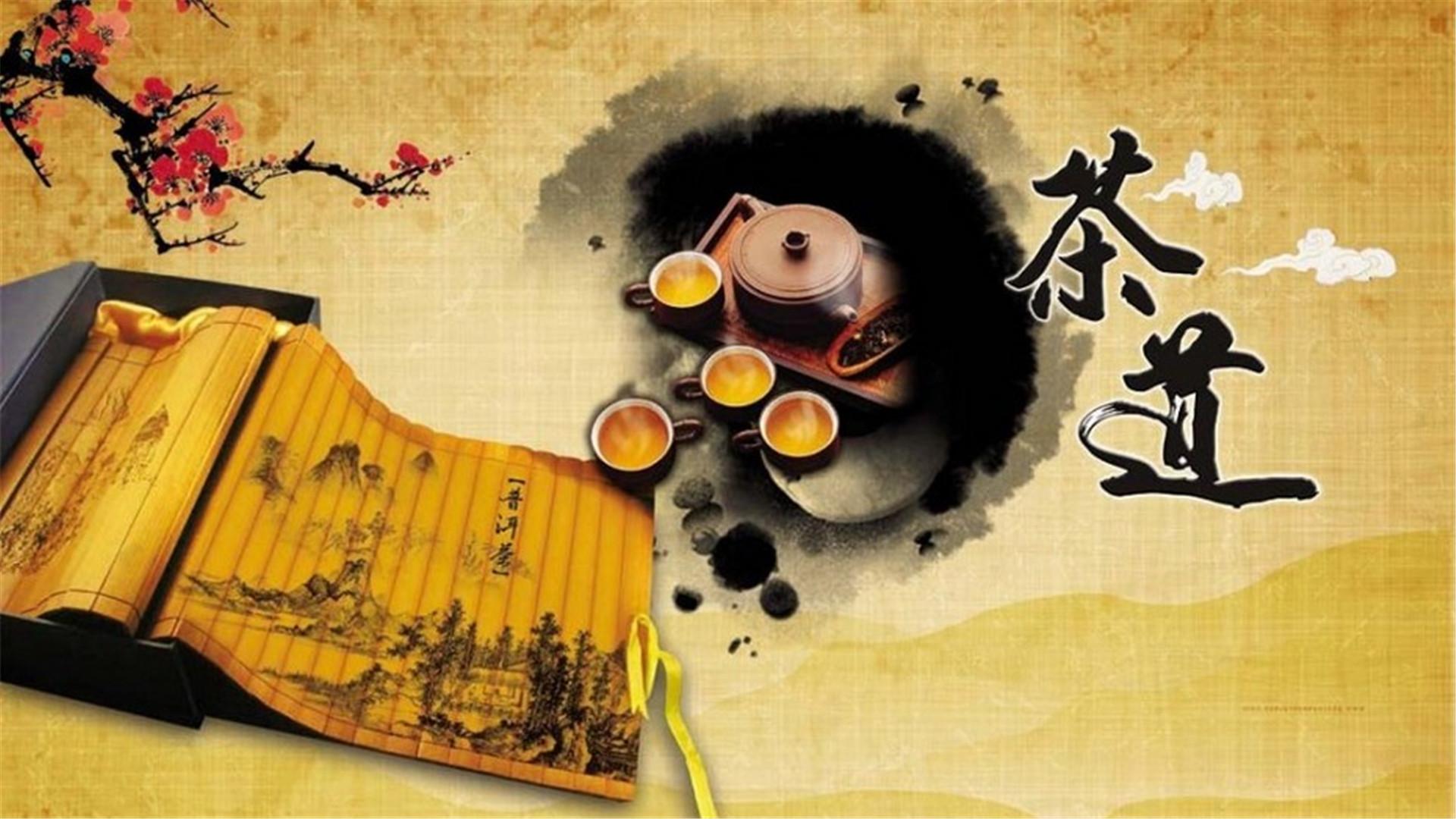 介绍日本茶道文化ppt:这是一个关于介绍日本茶道文化ppt,主要介绍了日本茶道的形成、日本茶道的派系、日本茶道的规程、茶道与禅道、观日本茶道后的深思等内容。欢迎点击下载介绍日本茶道文化ppt哦。日本茶道源自中国。日本茶道是在日常茶饭事的基础上发展起来的,它将日常生活行为与宗教、哲学、伦理和美学熔为一炉,成为一门综合性的文化艺术活动。它不仅仅是物质享受,而且通过茶会,学习茶礼,陶冶性情,培养人的审美观和道德观念 介绍日本茶道ppt:这是一个关于介绍日本茶道ppt,主要介绍了日本的茶道简介、茶道的起源、茶道