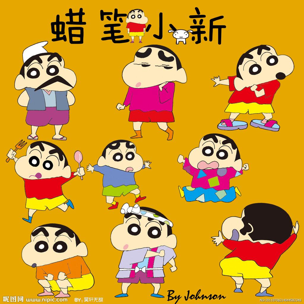 蜡笔小新PPT背景图片免费下载是由PPT宝藏(www.pptbz.com)会员zengmin上传推荐的卡通PPT背景图片, 更新时间为2016-09-21,素材编号103045。 日本已故漫画家臼井仪人的一部非常有名的日式漫画和动画。其主角野原新之助(小新)被称为最无耻的小孩,也是最个性张扬的时代卡通人物之一,深受小朋友和童心未泯人士的欢迎。其受欢迎程度,可以由故事发生地埼玉县春日市采纳了他作为宣传人物而得知。内容是平实地描写一户核心家庭日常生活的写照,而笑点多半是小新总是搞不清楚状况而出的差错或是