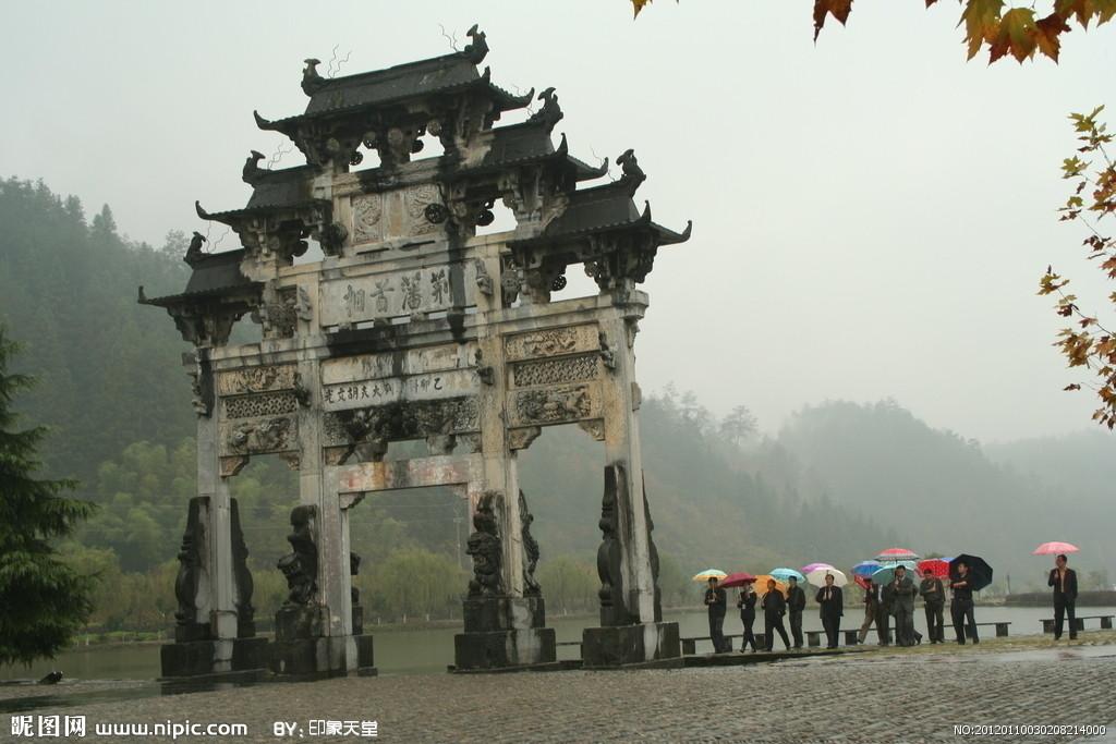 西递古镇ppt背景图片下载