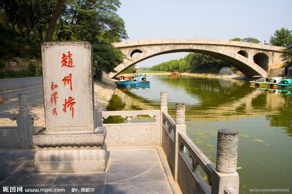 首页 ppt背景 风景ppt背景图片 > 赵州桥ppt背景图片  下载地址 赵州