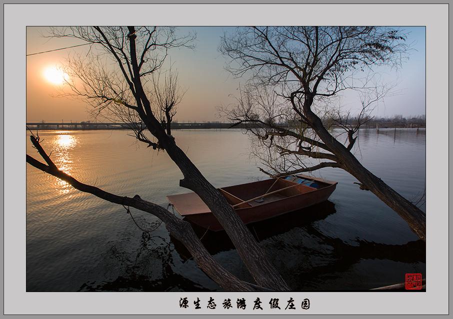 背景 壁纸 风景 天空 桌面 906_639