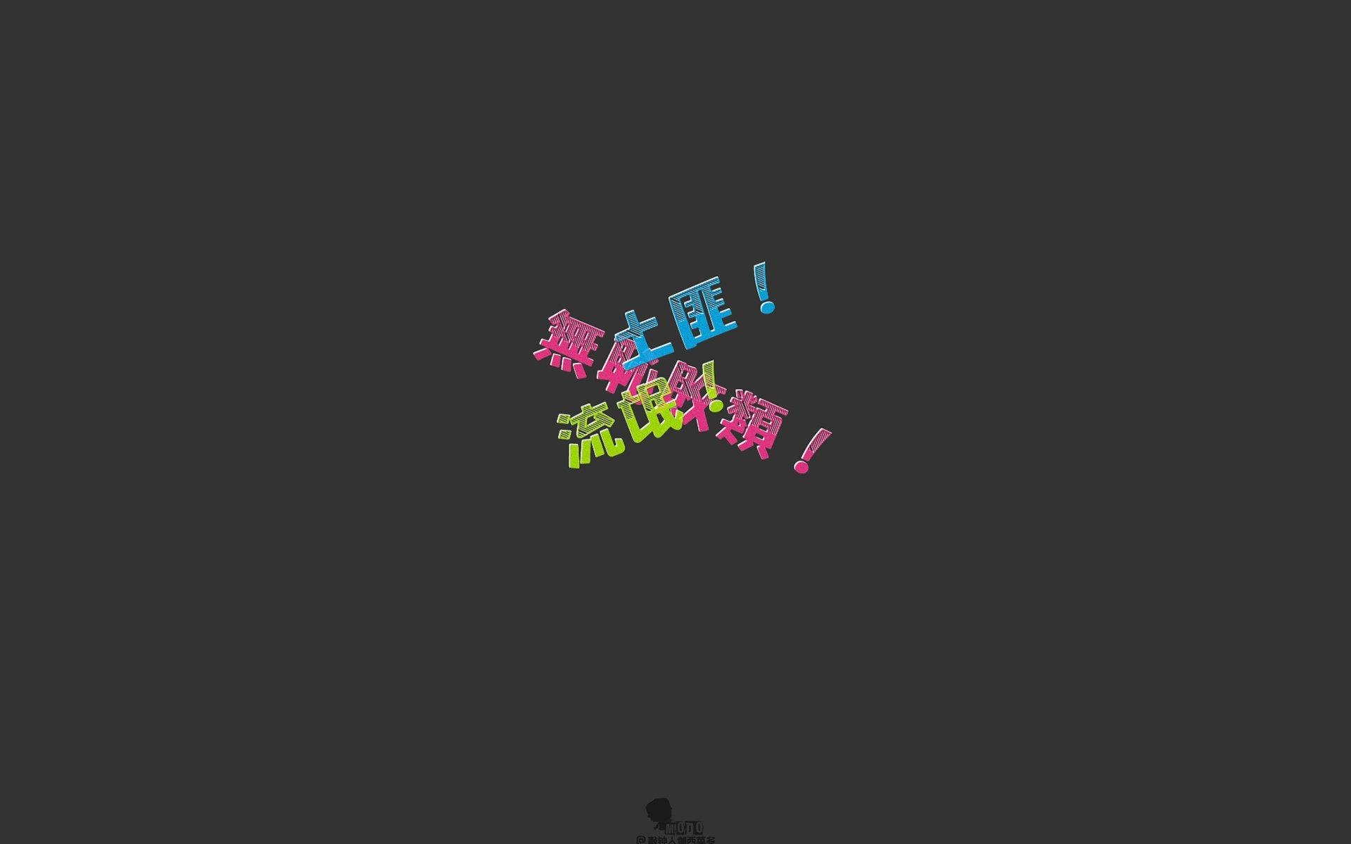 非主流个性创意炫彩ppt背景图片下载