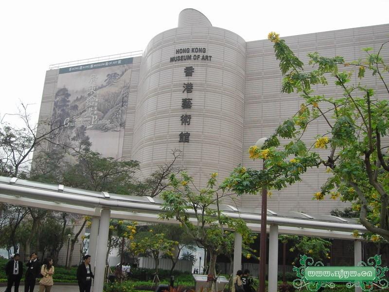 香港艺术馆ppt背景图片下载
