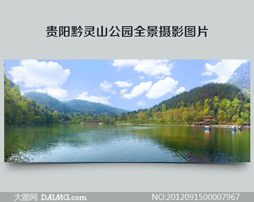 首页 ppt背景 风景ppt背景图片 > 黔灵公园ppt背景图片  上一页:回龙