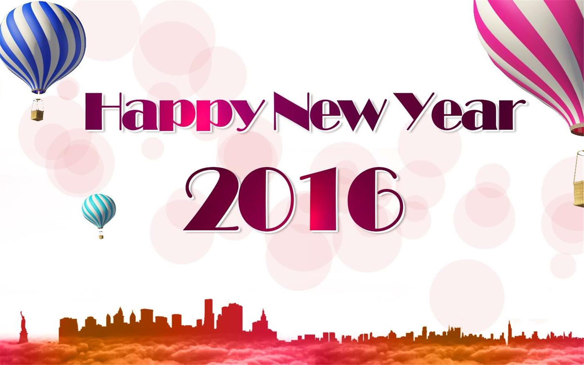 2016年庆祝元旦高清桌面ppt背景图片下载_幻灯片模板