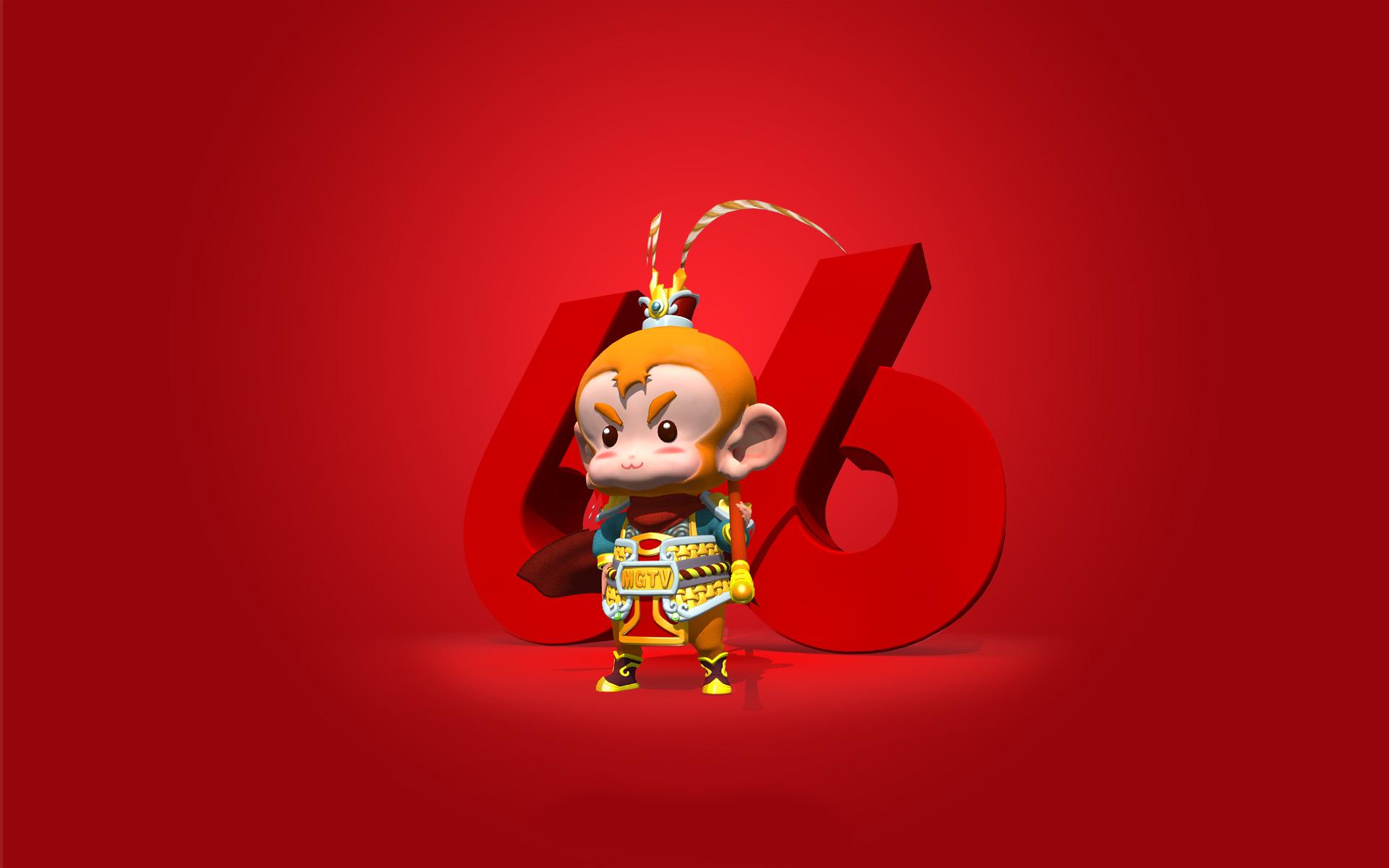 2016年新年快乐可爱猴子卡通祝福ppt背景图片下载